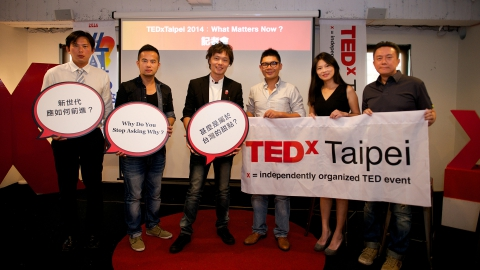 【TEDxTaipei 2014年會新聞稿】9/25(四)〈大哉問 What Matters Now〉活動記者會