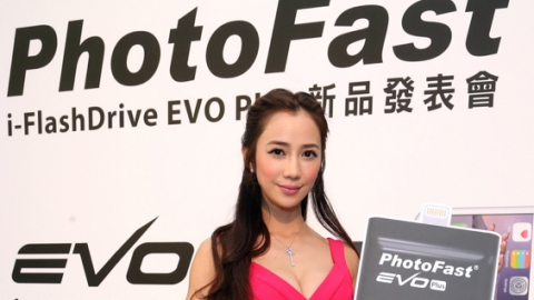 PhotoFast  EVO Plus 新品上市